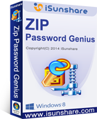 How to reset zip file password