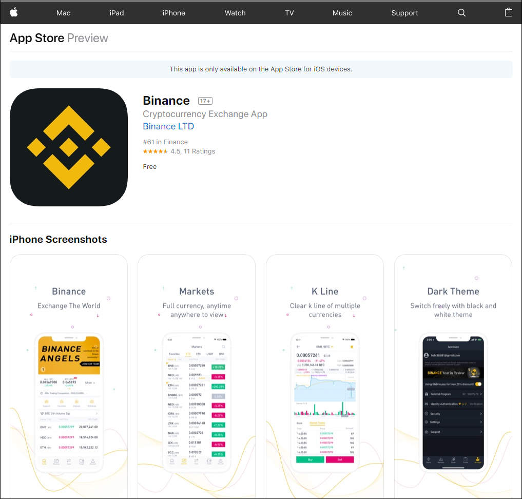 How to Download Binance iOS App Officially